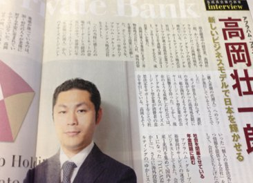 07-Aug-13 Newsweek JAPAN
